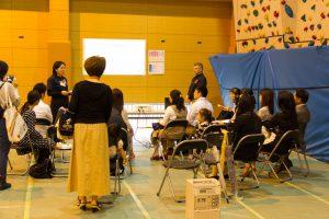 コロンビアインターナショナルスクール 学校説明会 幼稚園課程