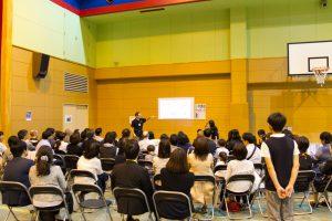 コロンビアインターナショナルスクール 学校説明会 小学課程