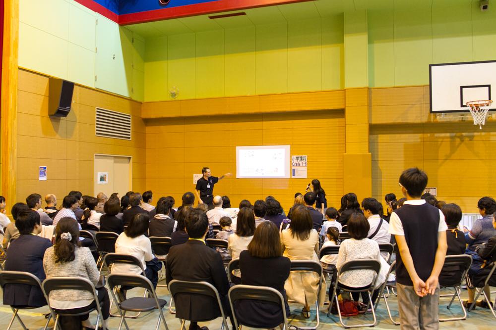 インターナショナルスクールの学校説明会に参加してみた(画像つき説明あり)